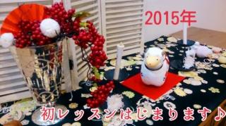 wpid-2015-01-09-18-27-28_deco.jpg